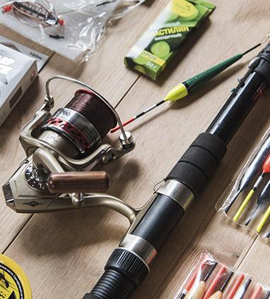 рыболовные снасти напрокат